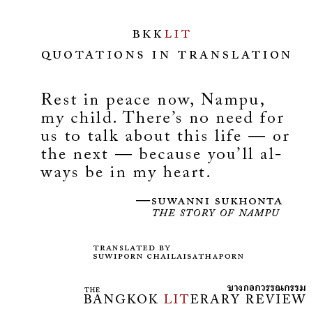 BKKLIT quotations in translation 001