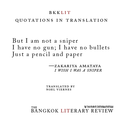 BKKLIT quotations in translation 002