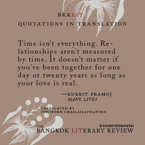 BKKLIT quotations in translation 004 v2