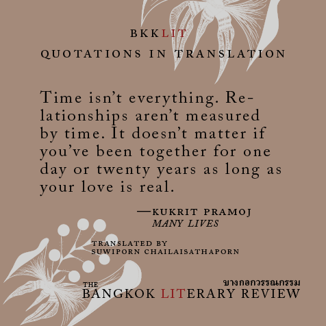 BKKLIT quotations in translation 004 v2