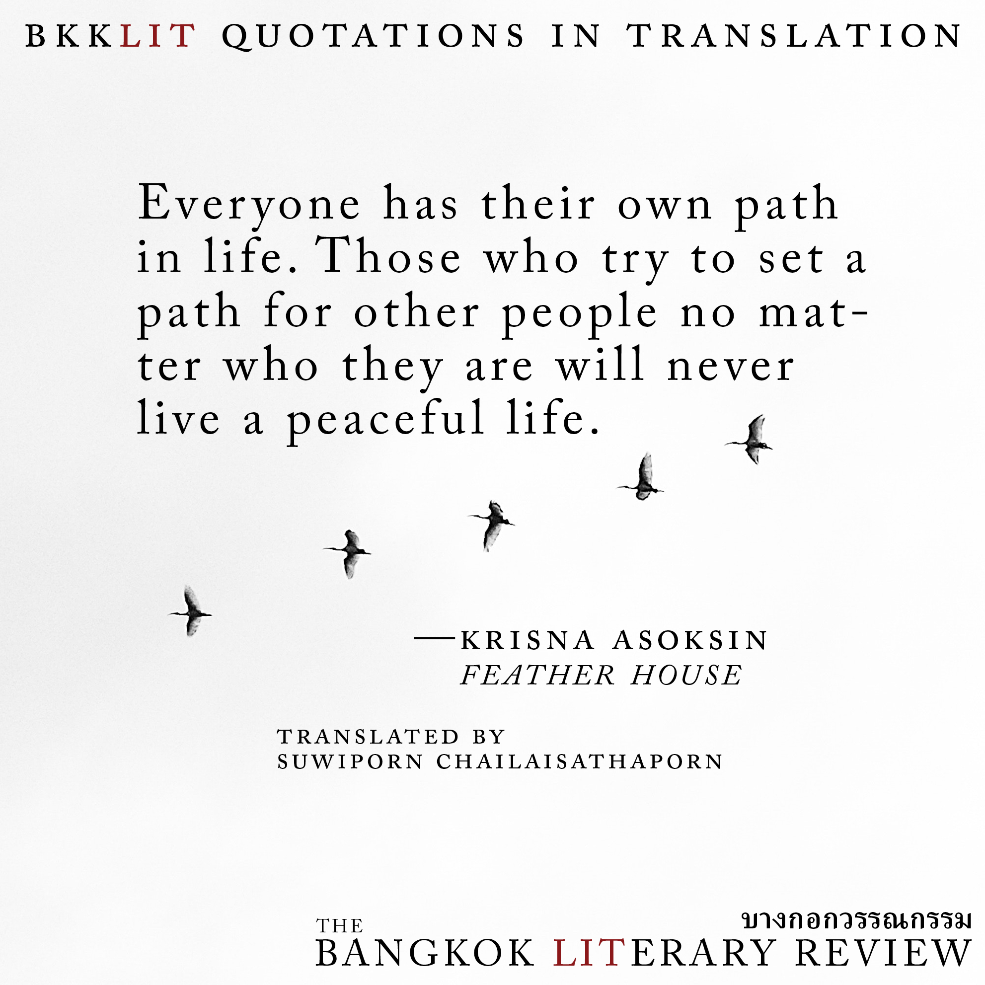 bkklit quotations in translation 05 the bangkok literary review