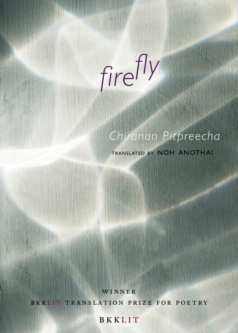 Firefly website cover